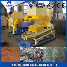 Excellent!!! Best selling circuit board recycling machine/scrap copper wire granulator