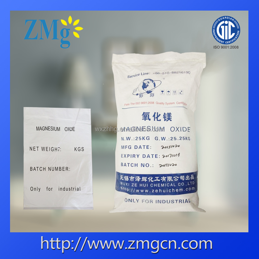 China Factory Magnesium Oxide Powder Prices, Industry Grade Magnesium Oxide, Magnesium Oxide In China