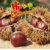 Wholesale Dried Chestnuts for sale