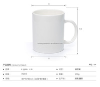 Wholesale Custom Logo Printing White Blank Ceramic Porcelain Coffee Mugs