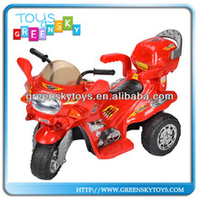 Hot Selling New Design Electric Kids Motorcycle Baby Motorcycle For Sale