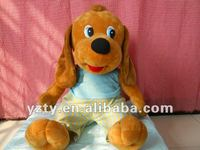 soft plush dog toy