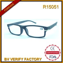 R15051 imitate wooden pattern fashion reading glasses with trade assurance