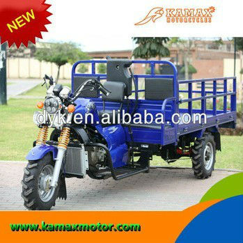KA250W-T Motorized and Gas Powered Cargo Motor Tricycle for Adults