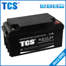 TCS SONGLI DEEP BATTERY 12v 65ah solar battery charger SL12-50 rechargeable sealed lead acid battery recharge battery