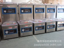 Factory direct DZ600S stainless steel vacuum packaging machine / file Electric food vacuum sealer