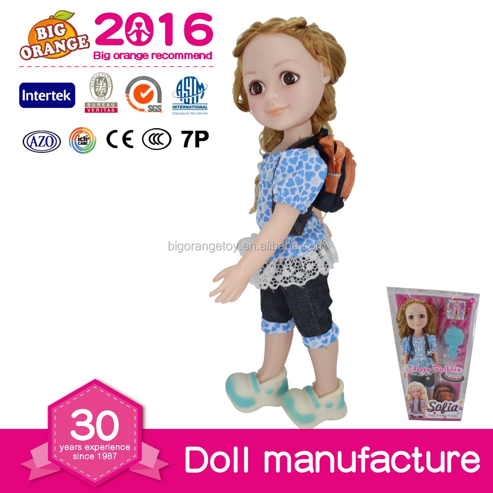 PAHS Passed Girl Games Toy Fulla Doll