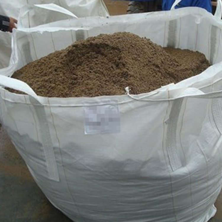 fine workmanship 100x50x100 ready mix concrete bags price packing Food Usage wheat starch