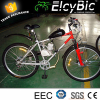 60cc high quality 26inch wheel gas mini chopper bike (E-GS202)