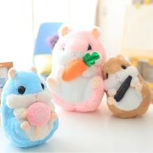 1pc 22cm Lovely Plush Hamster Toys Cute Stuffed Guinea Pig Couples Toys Children's Day Gift Kids Doll Girls' Gift