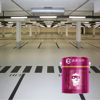 Enviroment - friendly Mouldproof Flooring paint Solvent Free Epoxy Diamond Floor Coating paint For Underground Garage