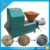 hot sale charcoal making machine | charcoal briquette binder