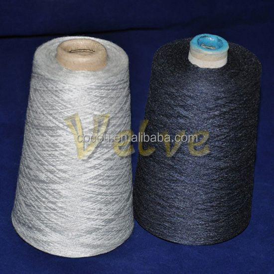 2015 hot sale flame retarent yarn for combustor anti-static function