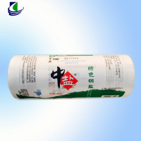 Food Packaging Plastic Laminating Roll Film