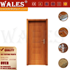 Sale Dubai hotel outside mdf front french used exterior door for sales