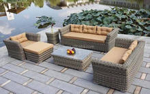 2015 SOFA SETS OUTDOOR PATIO FURNITURE