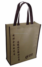 bag for packing alibaba supply high quality packing shopping bag