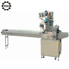 B1247 New Condition Automatic Chocolate Foil Wrapping Machine