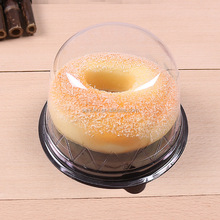 Custom Food Grade Plastic Cake Container for Retail SC-A1-047