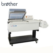 Hot Sale Brother Brand 2 In 1 Heat Shrink Film Wrapping Packaging Machine (FM5540)