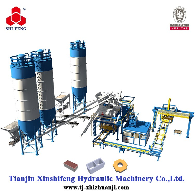 Patent Steam Curing Fly Ash Brick Machine For Sale