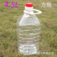 4.5L Clear PET Plastic Cooking Oil Bottle Wine Bucket Food Container with Handle Square Shape