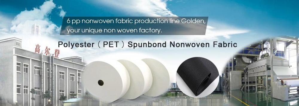 cheap 100% pet nonwoven fabric