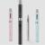 Kimree Vape Pen: STL MINI vape mod USB Rechargeable Electronic Cigarette Wholesale Free Sample