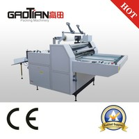 dry laminating machine With CE Standard