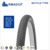 Bicycle parts 26 x 2.0 tires bike supplier