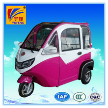 2016 high qulity motor power electric traicycle with cabin 3 wheels/mobility scooter for passenger