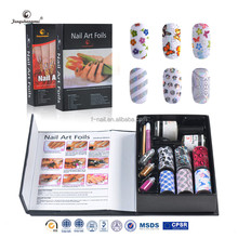 fengshangmei brand 2017 nail supplies nail foil art strips