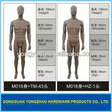 high quality soft mens mannequin