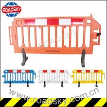 Plastic Removable Road Crowd Control Barricades
