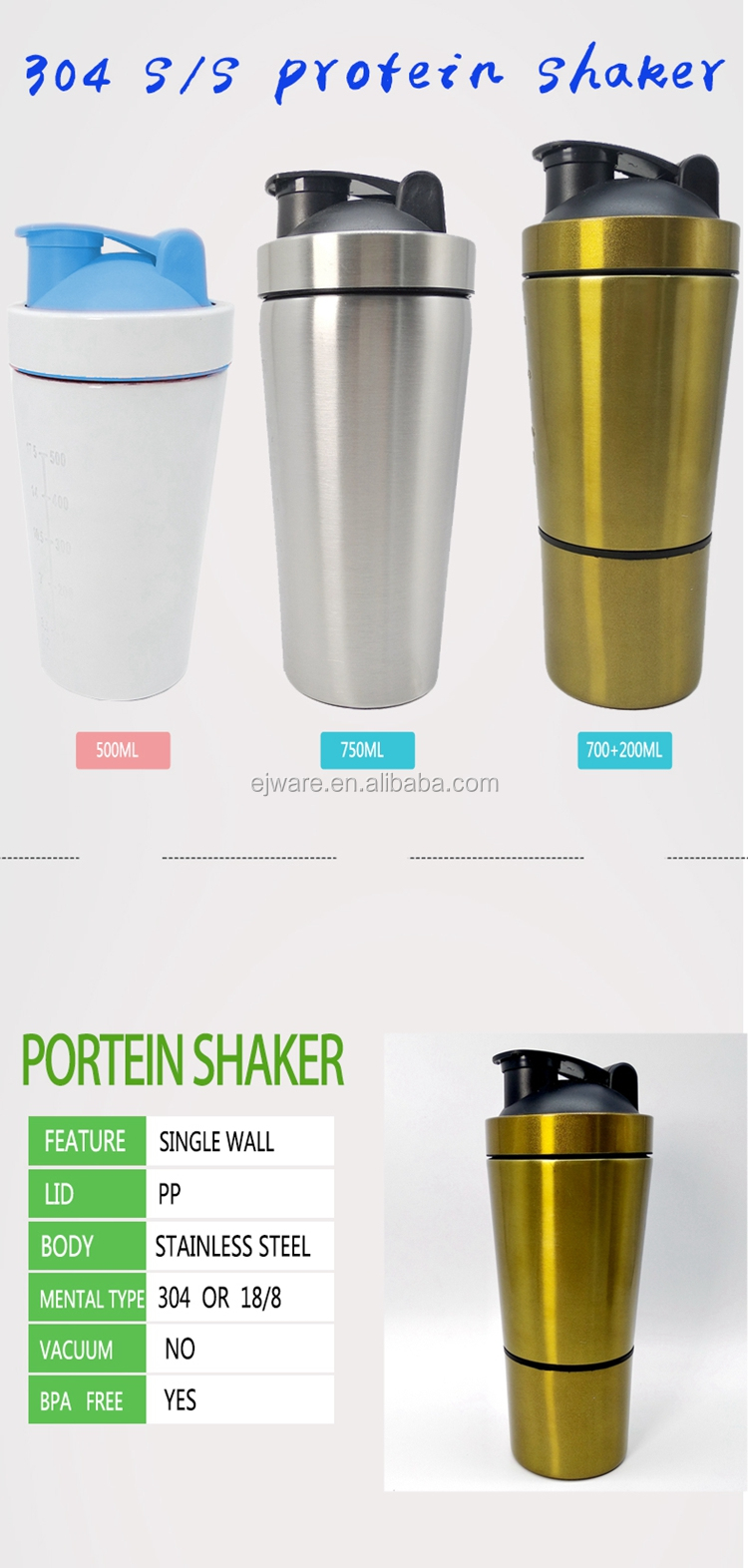 New Single Wall 304 Stainless Steel Protein Shaker Bottles With Storage