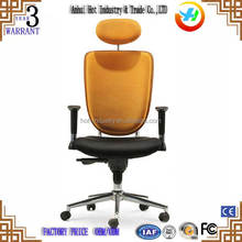 High End Nylon Meterial Sigma Office Chair Factory Best Price Office Chair Handle Price High Quality Office Chair