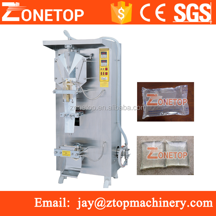 Fully Auto Multipurpose Vertical plastic sachet pouch bag orange juice soy milk production plant for sale