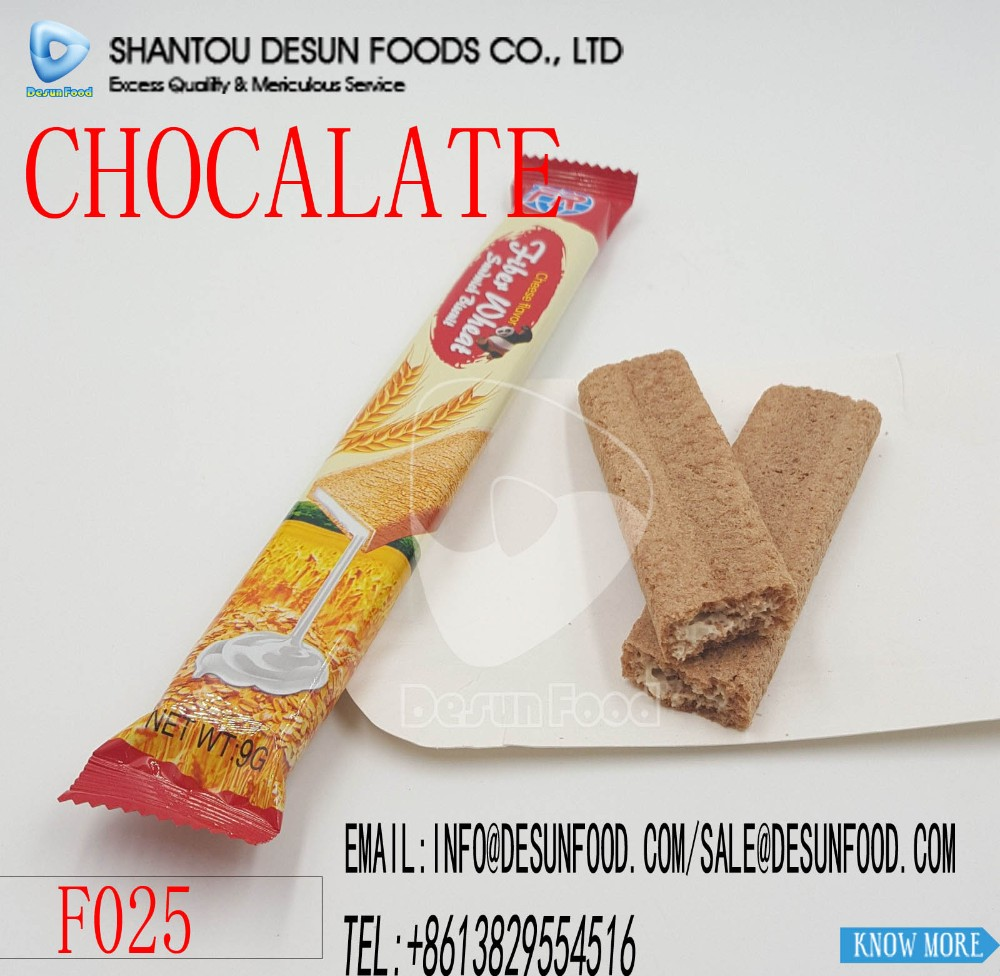 Fiber wheat sandwich milk flavor wafer biscuit