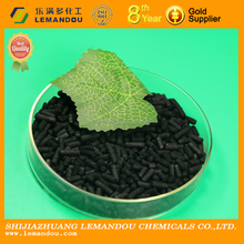coconut shell Powder absorbent charcoal