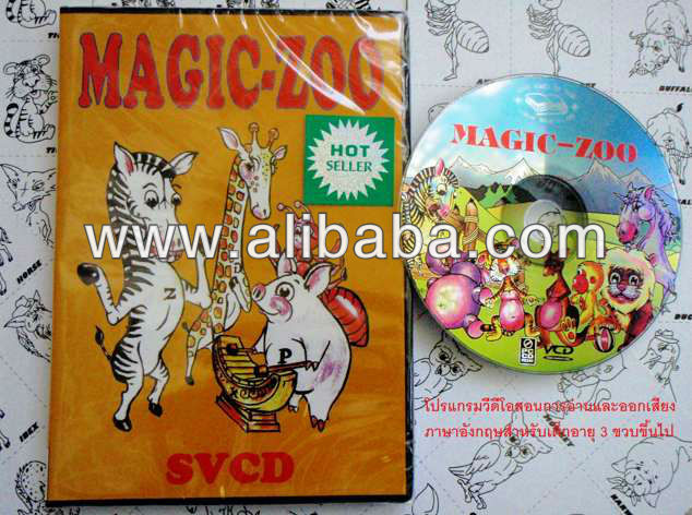 SVCD Magic Zoo