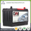 China cars batterys 80AH in pakistan ultipower battery charger