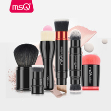 MSQ 6piece professional personalized makeup tool kit brush set free sample kabuki makeup brush set
