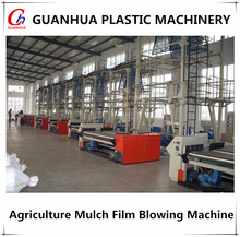 China 3 layer coextrusion agriculture mulch film blowing mold machine supplier
