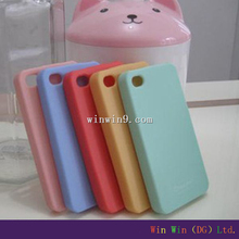 Blank silicone phone case for iphone