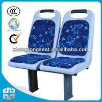 prices yutong bus seats