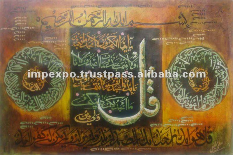 Islamic Modern Art Painting ( Item No.IS/PG4U/91)
