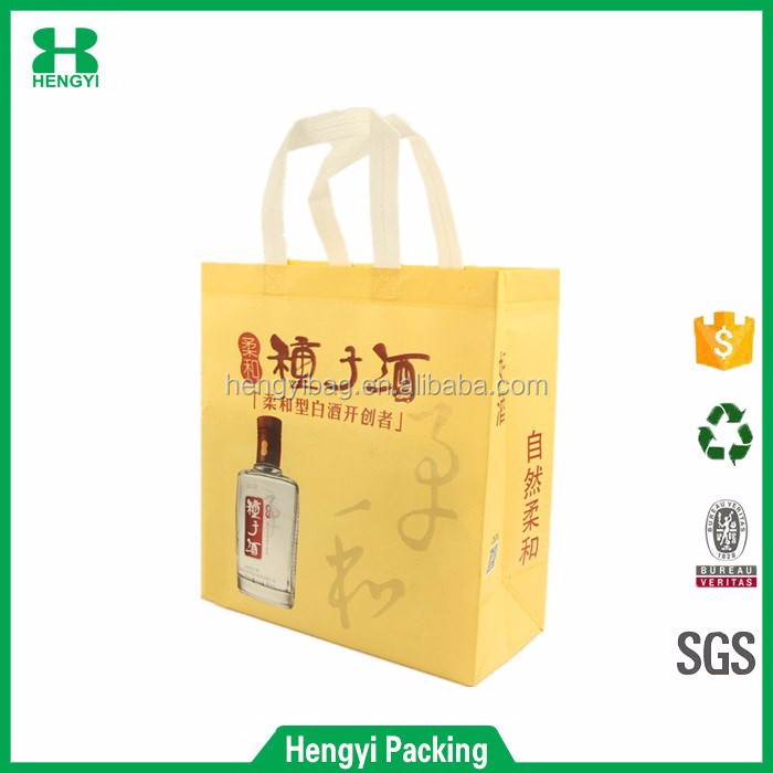 2016 Wholesale recyclable low price non woven tote shopping bag for gift wine packing