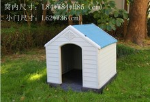 2016 eco-friendly pet house,comfortable pet house,waterproof dog house malaysia