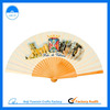 /product-gs/chinese-wood-crafts-logo-carving-hand-fan-wood-60063632486.html