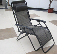 folding relax chair with footrest and pillow